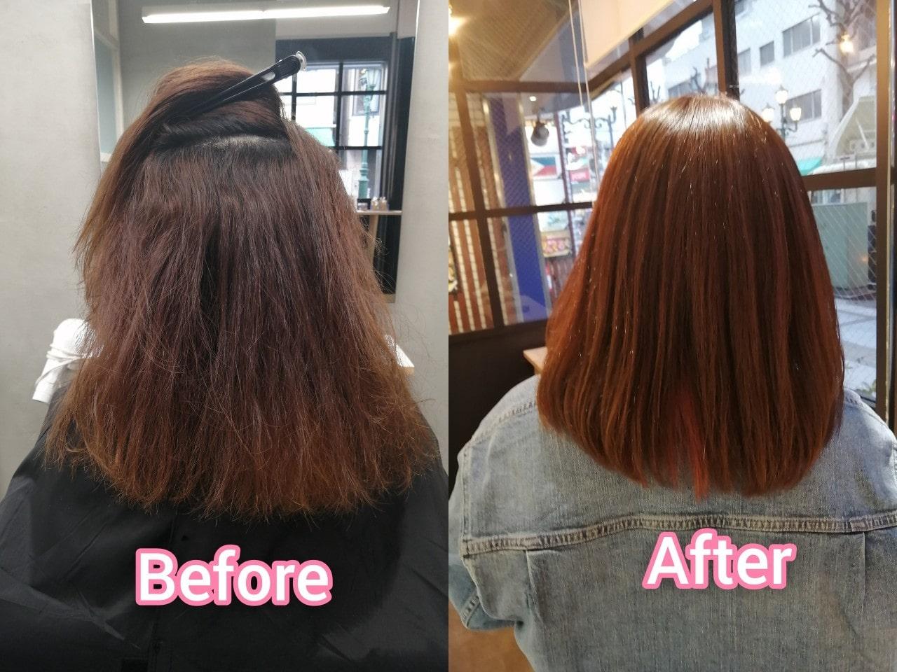 矯正 改善 縮 違い と の 毛 質 髪