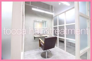 tocca hair&treatment 八王子店